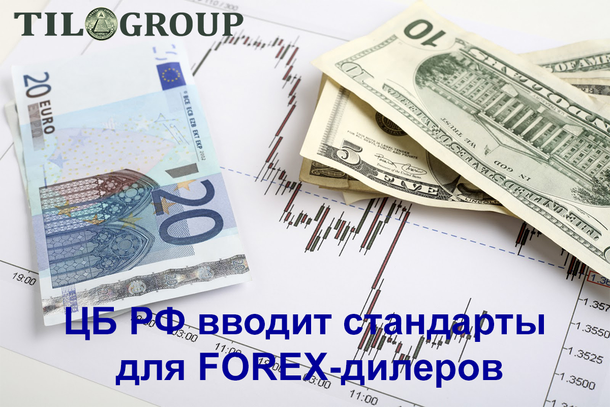 forex-law