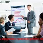 Основы определения и применения уровней в трейдинге