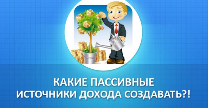 finacial-freedom2