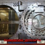 Банковские депозиты: типы, особенности, возможности