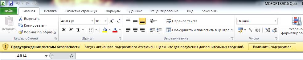 screen2016-01-02-001