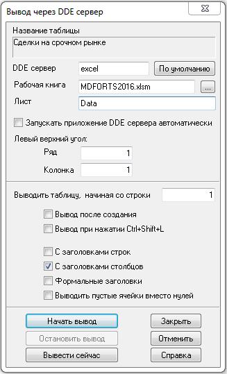 screen2016-01-02-0012