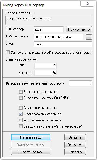 screen2016-01-02-0013