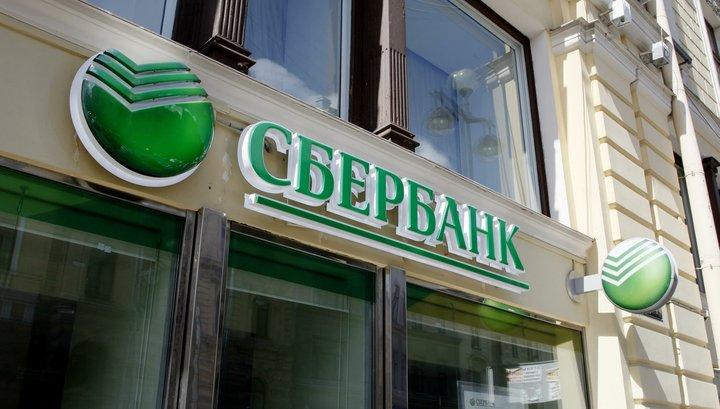 Сбербанк обошел Газпром по капитализации