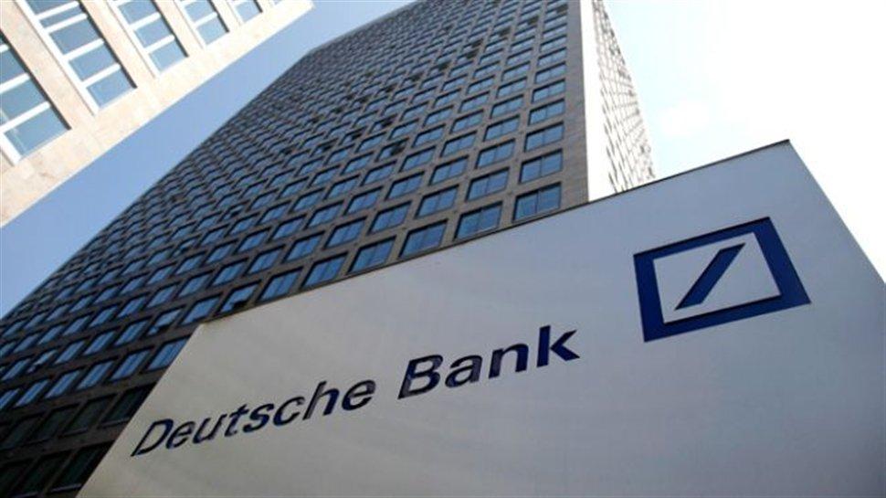 Хедж-фонды, работающие с Deutsche Bank, выводят свои активы