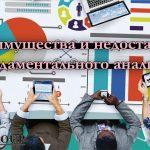 Преимущества и недостатки фундаментального анализа