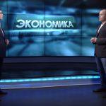 Интервью трейдера TIL Group на передаче «Вести. Экономика»